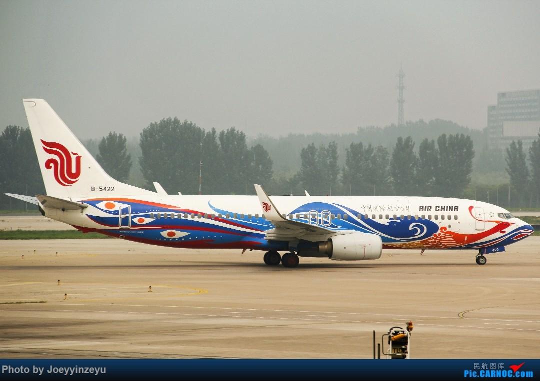 Re:[原创]帝都机场大拍机,烂天好货多,收录各种远程机型及外航,青瓷小飞机 BOEING 737-800 B-5422 中国北京首都国际机场