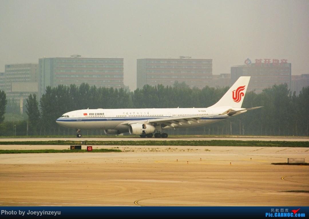 Re:[原创]帝都机场大拍机,烂天好货多,收录各种远程机型及外航,青瓷小飞机 AIRBUS A330-200 B-5918 中国北京首都国际机场