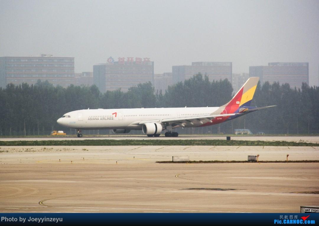 Re:[原创]帝都机场大拍机,烂天好货多,收录各种远程机型及外航,青瓷小飞机 AIRBUS A330-300 HL7740 中国北京首都国际机场
