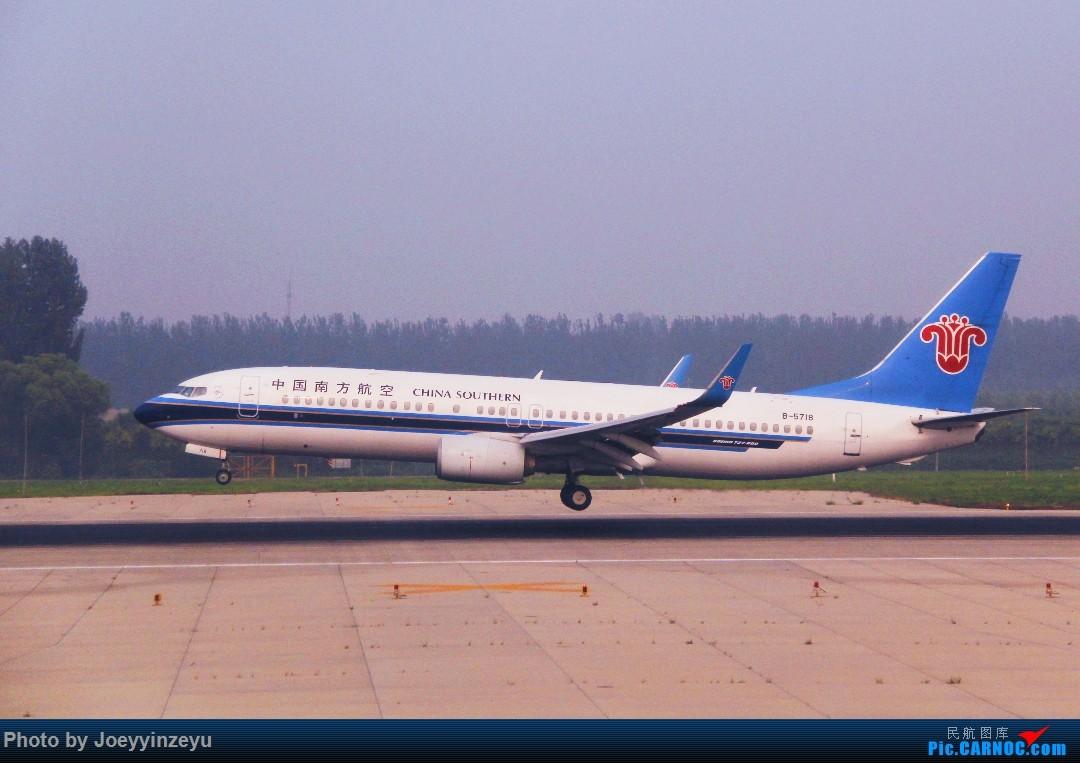 Re:[原创]帝都机场大拍机,烂天好货多,收录各种远程机型及外航,青瓷小飞机 BOEING 737-800 B-5718 中国北京首都国际机场