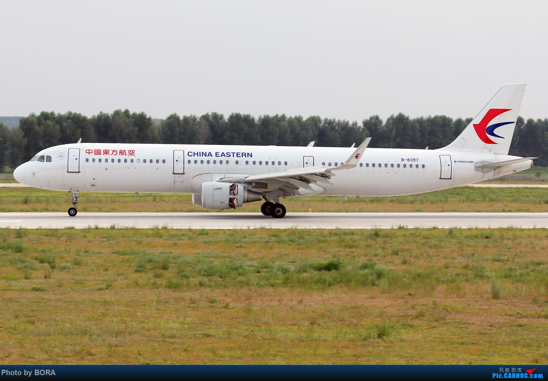 Re:[原创][BORA] 28图带你看北疆小城机场-乌兰浩特的日常 AIRBUS A321-200 B-8397 中国乌兰浩特依勒力特机场