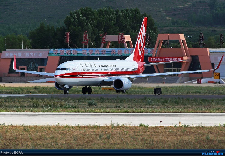 Re:[原创][BORA] 28图带你看北疆小城机场-乌兰浩特的日常 BOEING 737-800 B-7562 中国乌兰浩特依勒力特机场