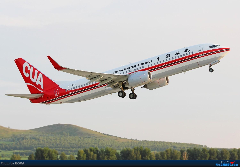 Re:[原创][BORA] 28图带你看北疆小城机场-乌兰浩特的日常 BOEING 737-800 B-7563 中国乌兰浩特依勒力特机场