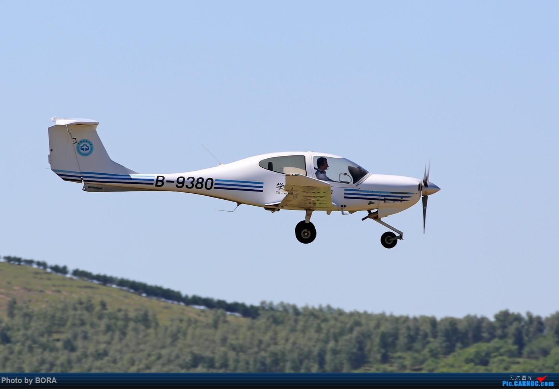 Re:[原创][BORA] 28图带你看北疆小城机场-乌兰浩特的日常 DIAMOND DA40D B-9380 中国乌兰浩特依勒力特机场