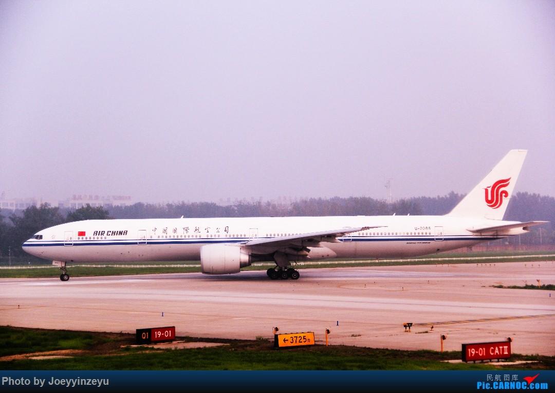 Re:[原创]帝都机场大拍机,烂天好货多,收录各种远程机型及外航,青瓷小飞机 BOEING 777-300ER B-2085 中国北京首都国际机场