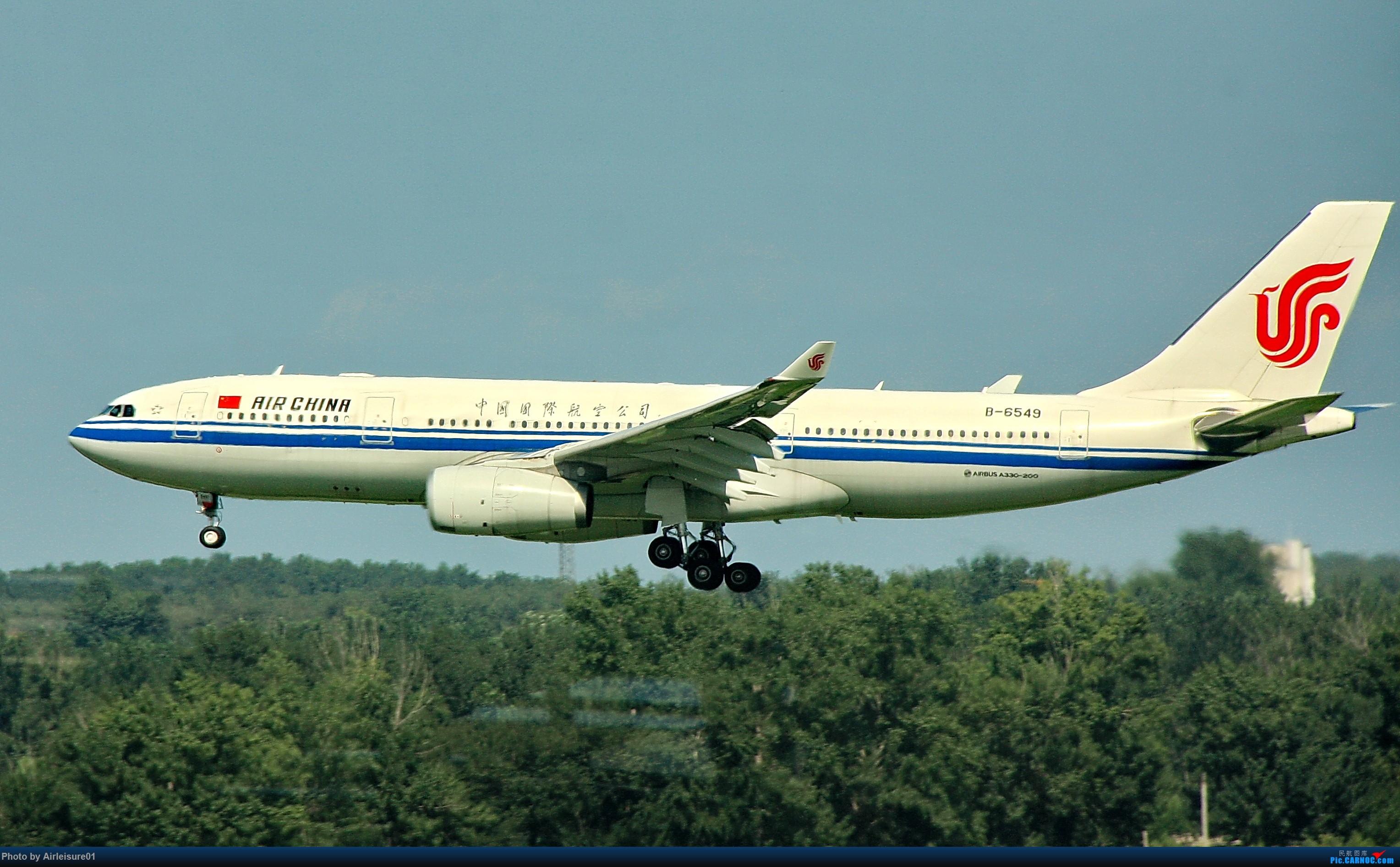 Re:[原创]新人首发。。请大神们多多指导 AIRBUS A330-200 B-6549 中国北京首都国际机场