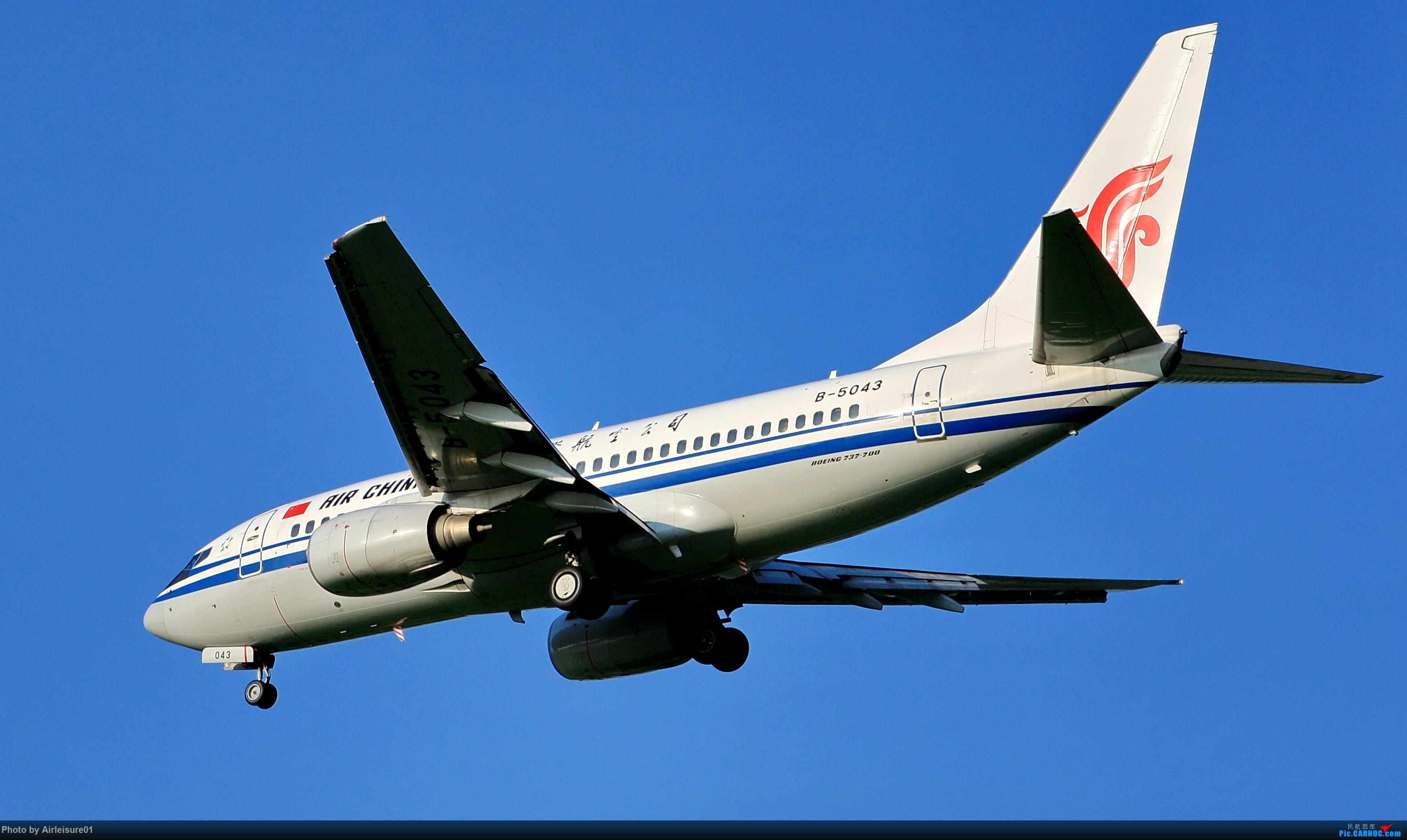Re:[原创]新人首发。。请大神们多多指导 BOEING 737-700 B-5043 中国北京首都国际机场