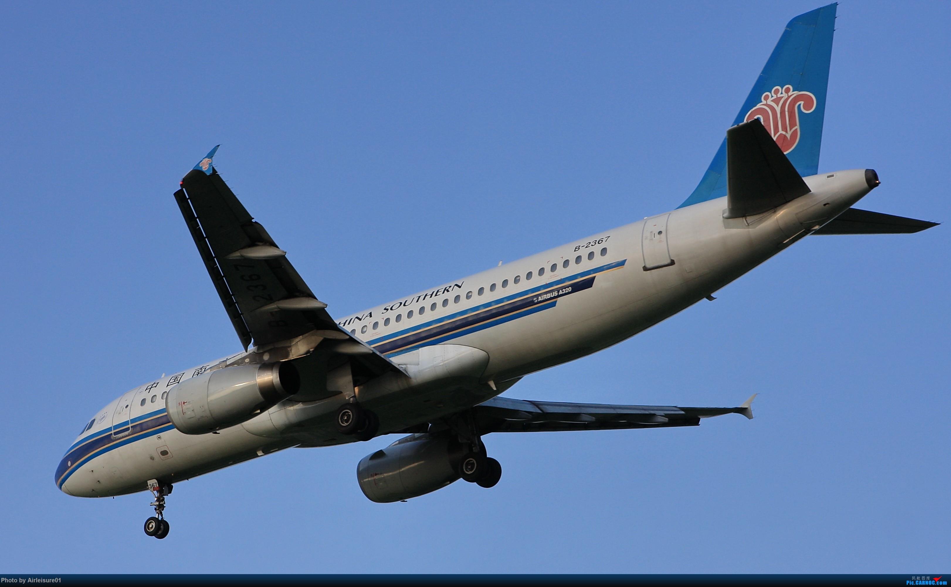 Re:[原创]新人首发。。请大神们多多指导 AIRBUS A320-200 B-2367 中国北京首都国际机场