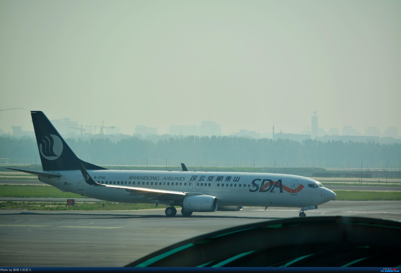 Re:[原创]迟到帖--空铁联运,空客380商务舱初体验 BOEING 737-800 B-1730