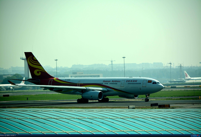 Re:[原创]迟到帖--空铁联运,空客380商务舱初体验 AIRBUS A330-200 B-6088