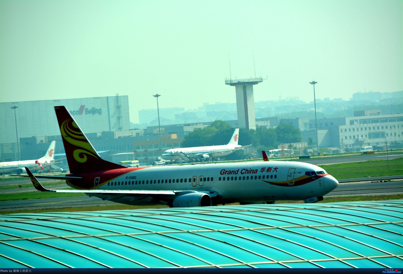 Re:[原创]迟到帖--空铁联运,空客380商务舱初体验 BOEING 737-800 B-5482