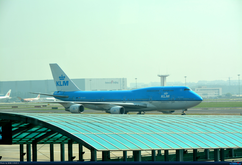 Re:[原创]迟到帖--空铁联运,空客380商务舱初体验 BOEING 747-400 PH-BFI