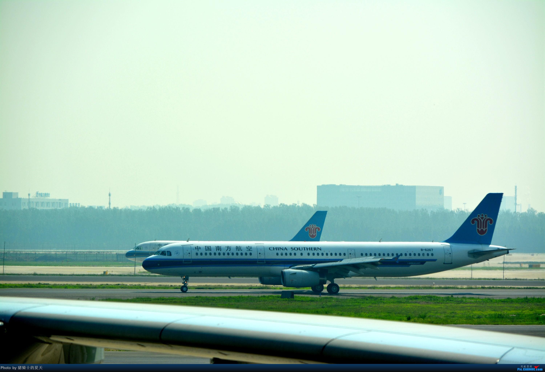 Re:[原创]迟到帖--空铁联运,空客380商务舱初体验 AIRBUS A321-200 B-6267