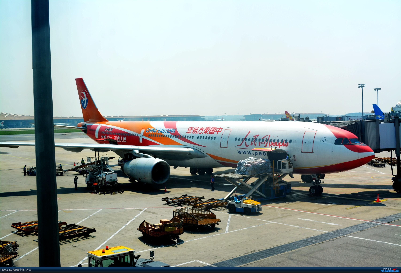Re:[原创]迟到帖--空铁联运,空客380商务舱初体验 AIRBUS A330-300 B-6126