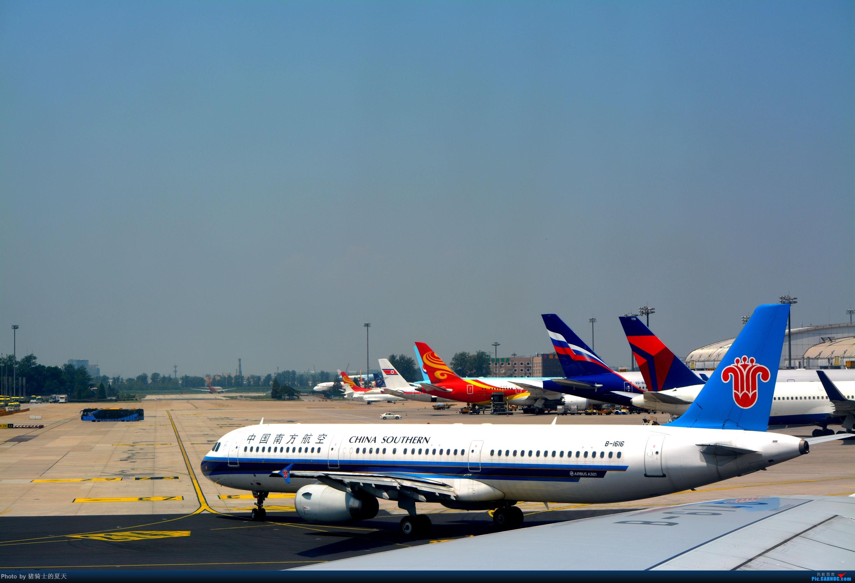 Re:[原创]迟到帖--空铁联运,空客380商务舱初体验 AIRBUS A321-200 B-1616