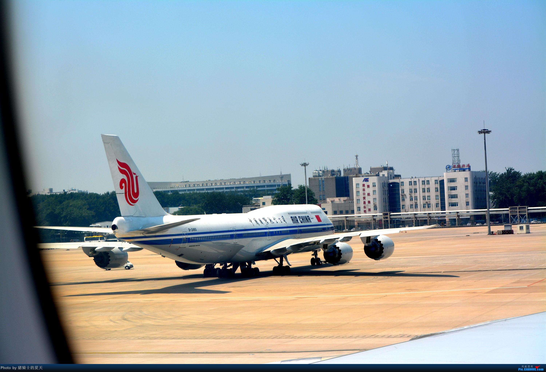 Re:[原创]迟到帖--空铁联运,空客380商务舱初体验 BOEING 747-8I B-2480
