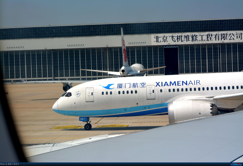Re:[原创]迟到帖--空铁联运,空客380商务舱初体验 BOEING 787-8 B-2768