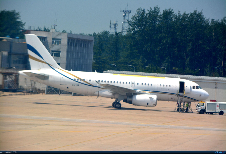 Re:[原创]迟到帖--空铁联运,空客380商务舱初体验 AIRBUS A319-133CJ B-6933