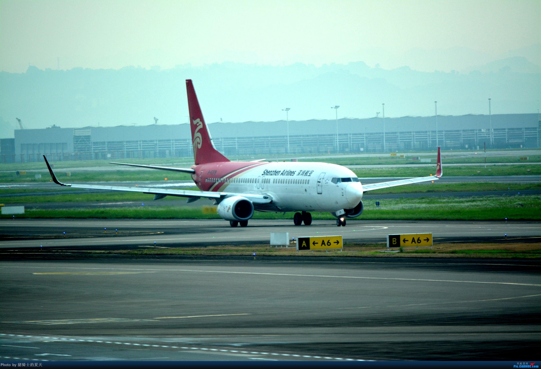 Re:[原创]迟到帖--空铁联运,空客380商务舱初体验 BOEING 737-800 B-5379