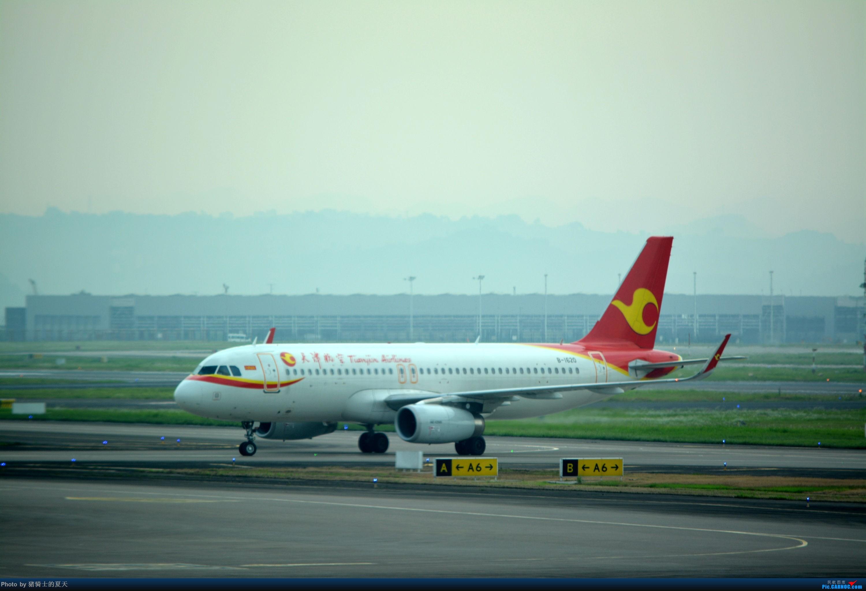 Re:[原创]迟到帖--空铁联运,空客380商务舱初体验 AIRBUS A320-200 B-1620