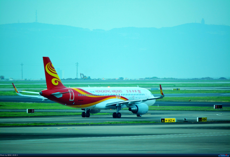 Re:[原创]迟到帖--空铁联运,空客380商务舱初体验 AIRBUS A320-200 B-LPD