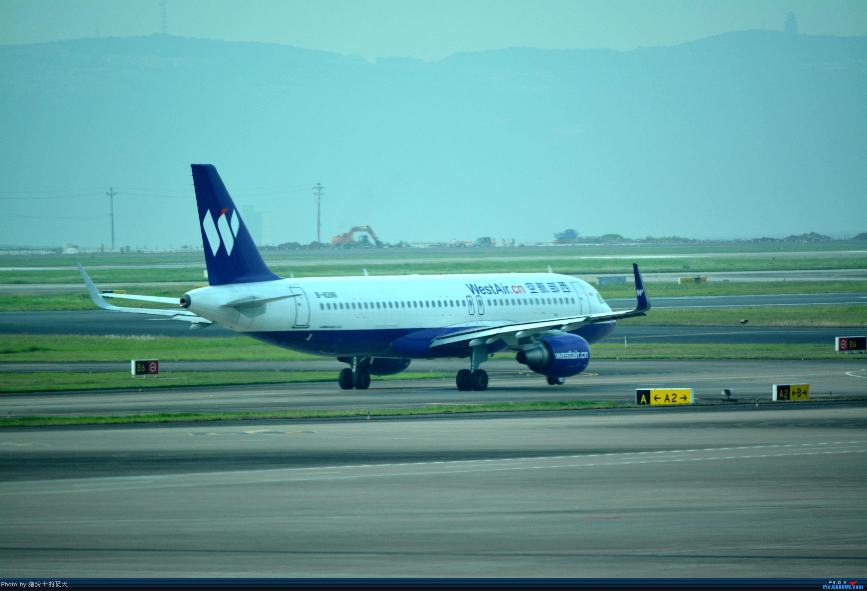 Re:[原创]迟到帖--空铁联运,空客380商务舱初体验 AIRBUS A320-200 B-8286