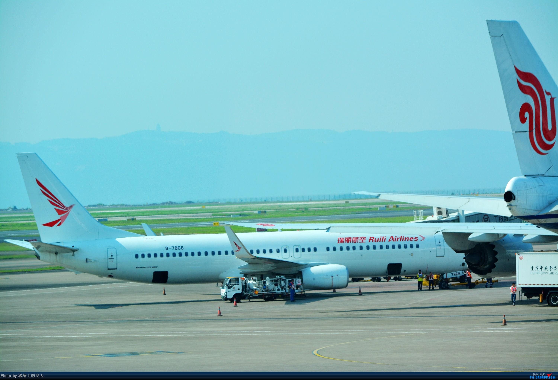 Re:[原创]迟到帖--空铁联运,空客380商务舱初体验 BOEING 737-800 B-7866