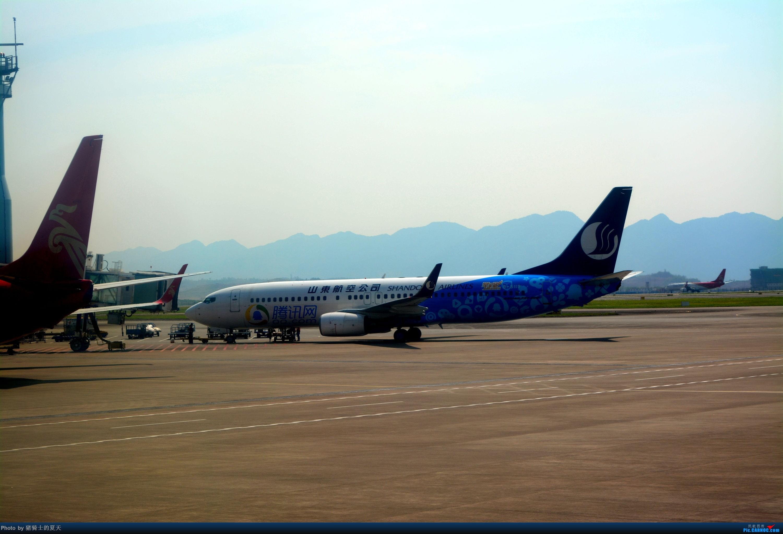Re:[原创]迟到帖--空铁联运,空客380商务舱初体验 BOEING 737-800 B-5119