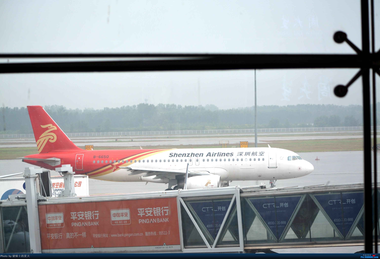 Re:[原创]迟到帖--空铁联运,空客380商务舱初体验 AIRBUS A320-200 B-6650