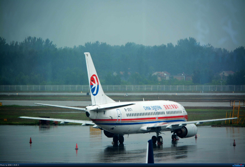 Re:[原创]迟到帖--空铁联运,空客380商务舱初体验 BOEING 737-300 B-2571