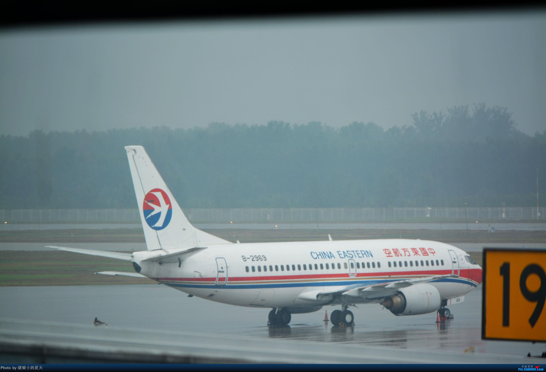 Re:[原创]迟到帖--空铁联运,空客380商务舱初体验 BOEING 737-300 B-2969