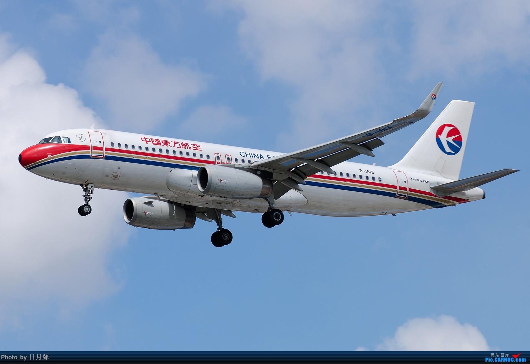 Re:[原创]【SHA拍机*1800大图】图要抓紧发,不然就要炒冷饭,大头镇贴 AIRBUS A320-200 B-1815 中国上海虹桥国际机场