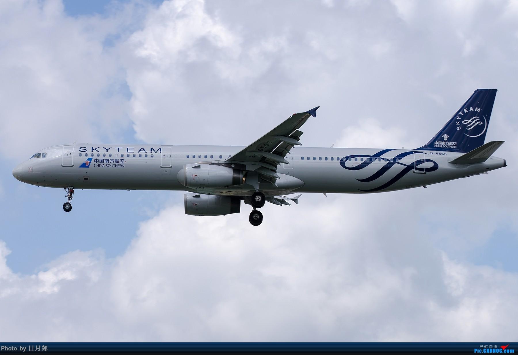Re:[原创]【SHA拍机*1800大图】图要抓紧发,不然就要炒冷饭,大头镇贴 AIRBUS A321-200 B-6553 中国上海虹桥国际机场
