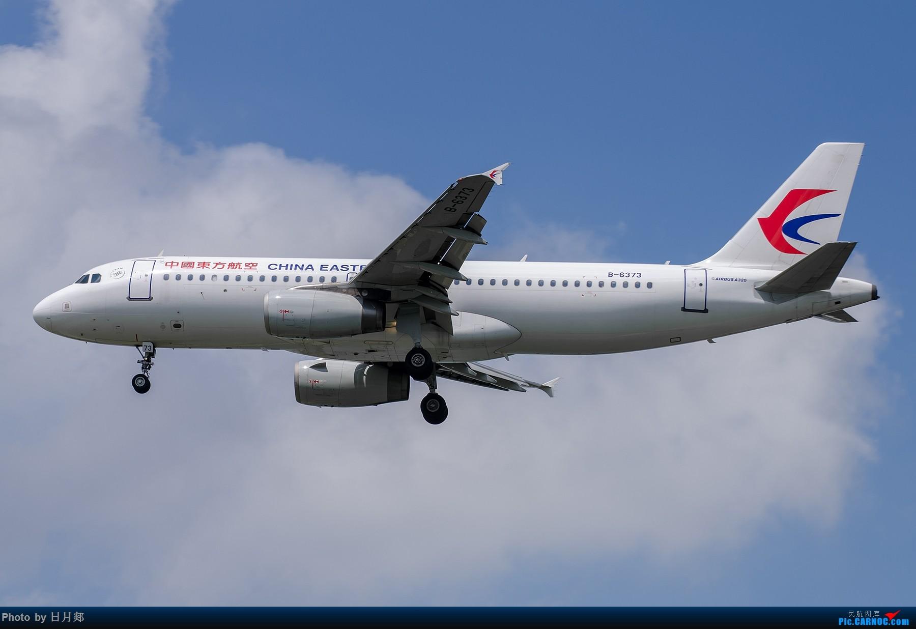 Re:[原创]【SHA拍机*1800大图】图要抓紧发,不然就要炒冷饭,大头镇贴 AIRBUS A320-200 B-6373 中国上海虹桥国际机场