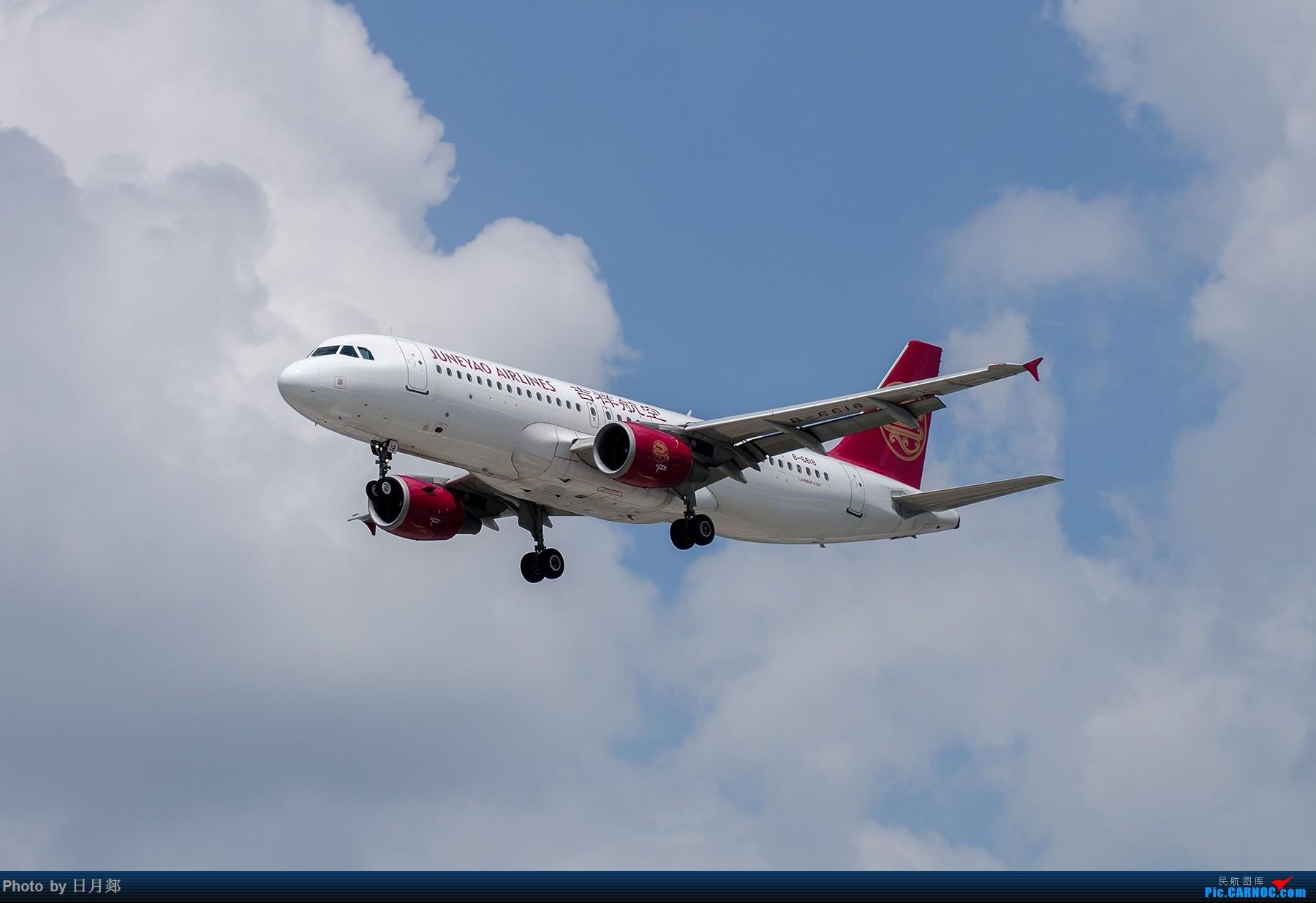 Re:[原创]【SHA拍机*1800大图】图要抓紧发,不然就要炒冷饭,大头镇贴 AIRBUS A320-200 B-6618 中国上海虹桥国际机场