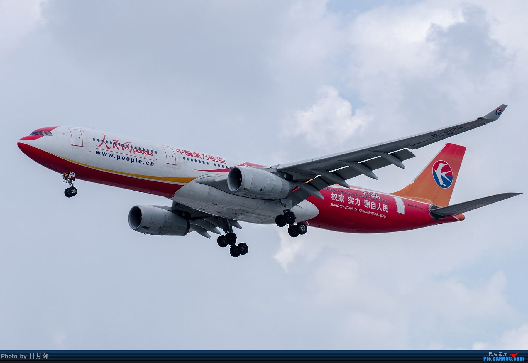 Re:[原创]【SHA拍机*1800大图】图要抓紧发,不然就要炒冷饭,大头镇贴 AIRBUS A330-300 B-6126 中国上海虹桥国际机场