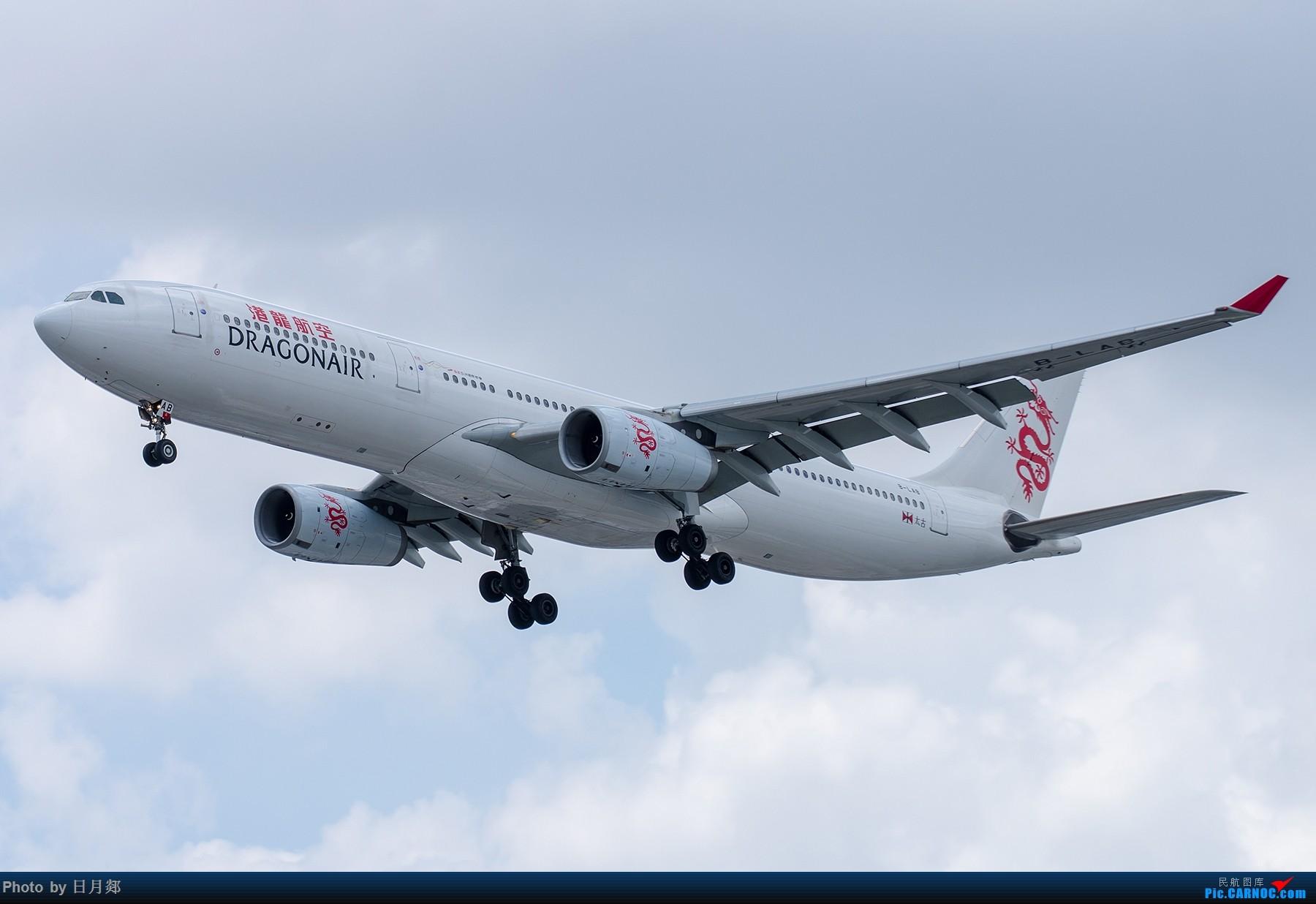 Re:[原创]【SHA拍机*1800大图】图要抓紧发,不然就要炒冷饭,大头镇贴 AIRBUS A330-300 B-LAB 中国上海虹桥国际机场