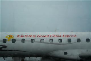 Re:迟到帖--空铁联运,空客380商务舱初体验