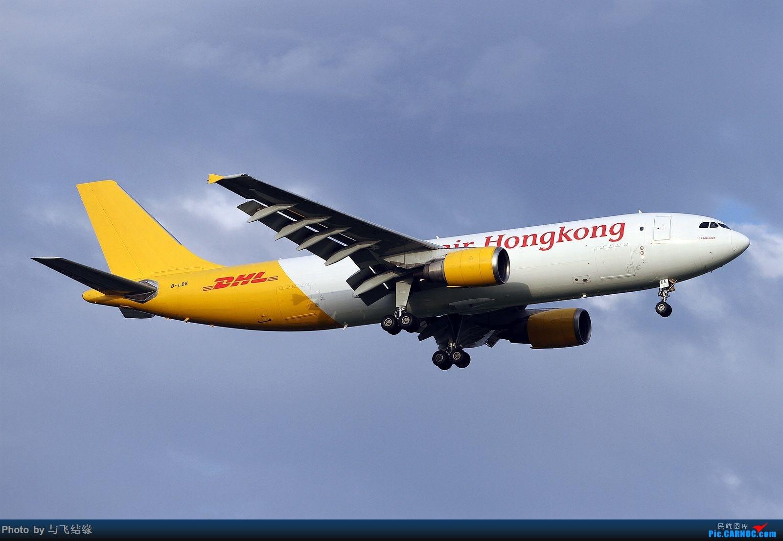"Re:[原创]山东航空最新波音737-800彩绘机""好客山东—景芝号""及其其它的一些一些! AIRBUS A300F4-600R B-LDE 中国北京首都国际机场"