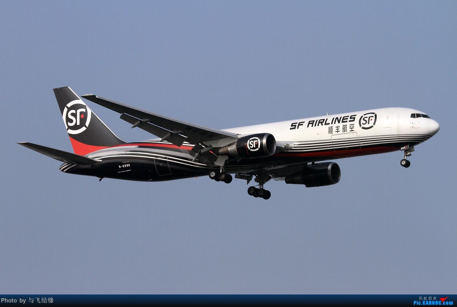 "Re:[原创]山东航空最新波音737-800彩绘机""好客山东—景芝号""及其其它的一些一些! BOEING 767-300ER B-6996 中国北京首都国际机场"