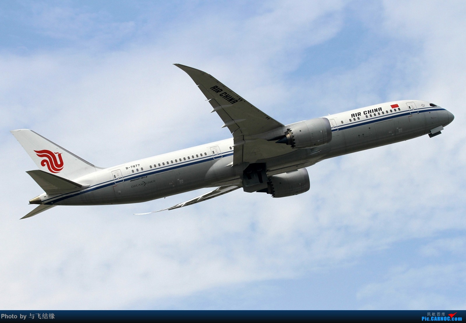 "Re:[原创]山东航空最新波音737-800彩绘机""好客山东—景芝号""及其其它的一些一些! BOEING 787-9 B-7877 中国北京首都国际机场"