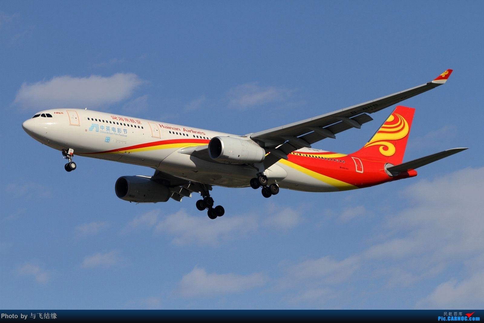 "Re:[原创]山东航空最新波音737-800彩绘机""好客山东—景芝号""及其其它的一些一些! AIRBUS A330-300 B-8118 中国北京首都国际机场"