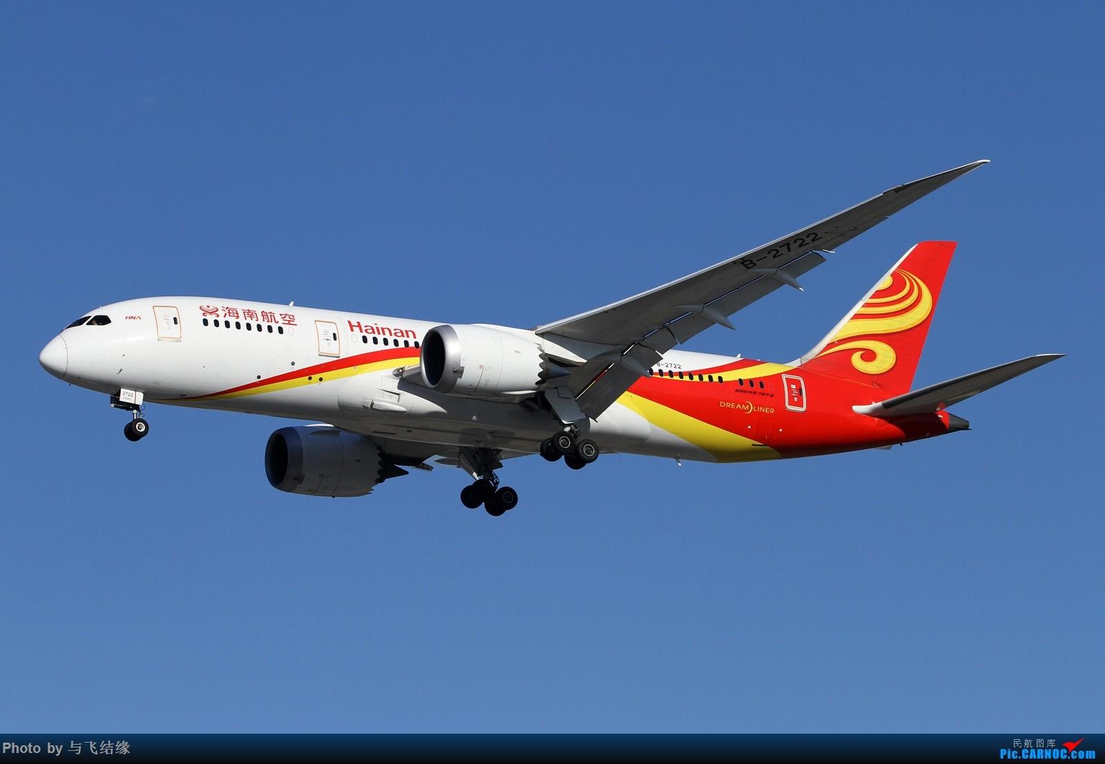 "Re:[原创]山东航空最新波音737-800彩绘机""好客山东—景芝号""及其其它的一些一些! BOEING 787-8 B-2722 中国北京首都国际机场"