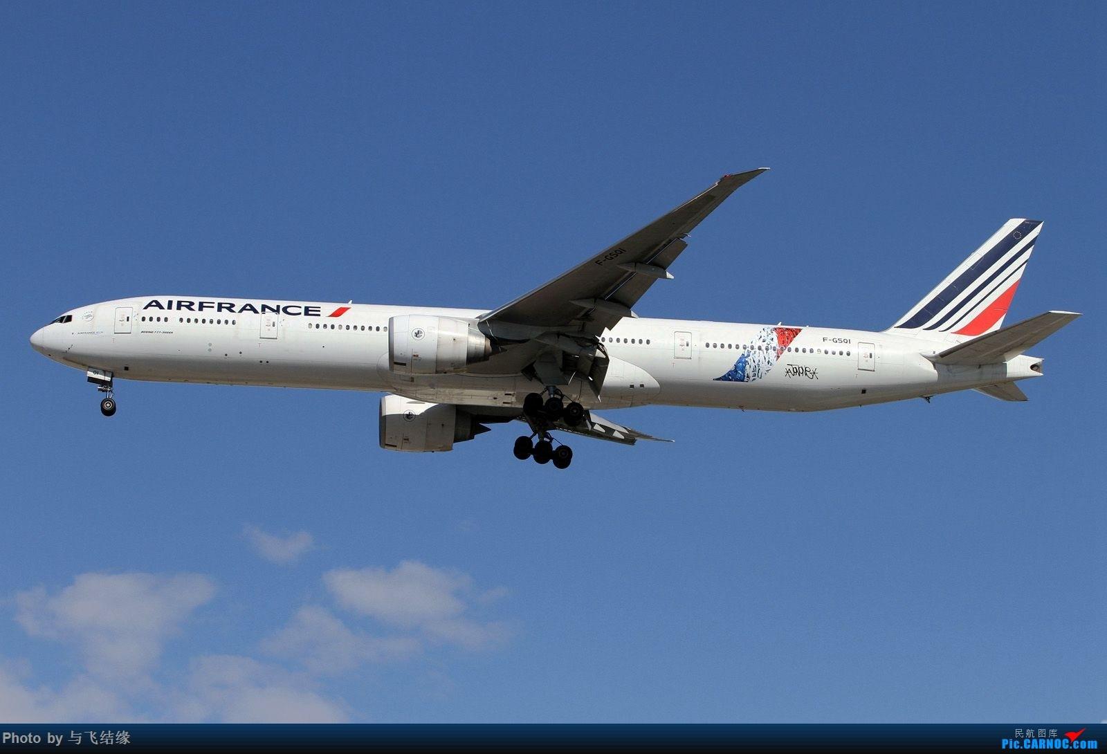 "Re:[原创]山东航空最新波音737-800彩绘机""好客山东—景芝号""及其其它的一些一些! BOEING 777-300ER F-GSQI 中国北京首都国际机场"