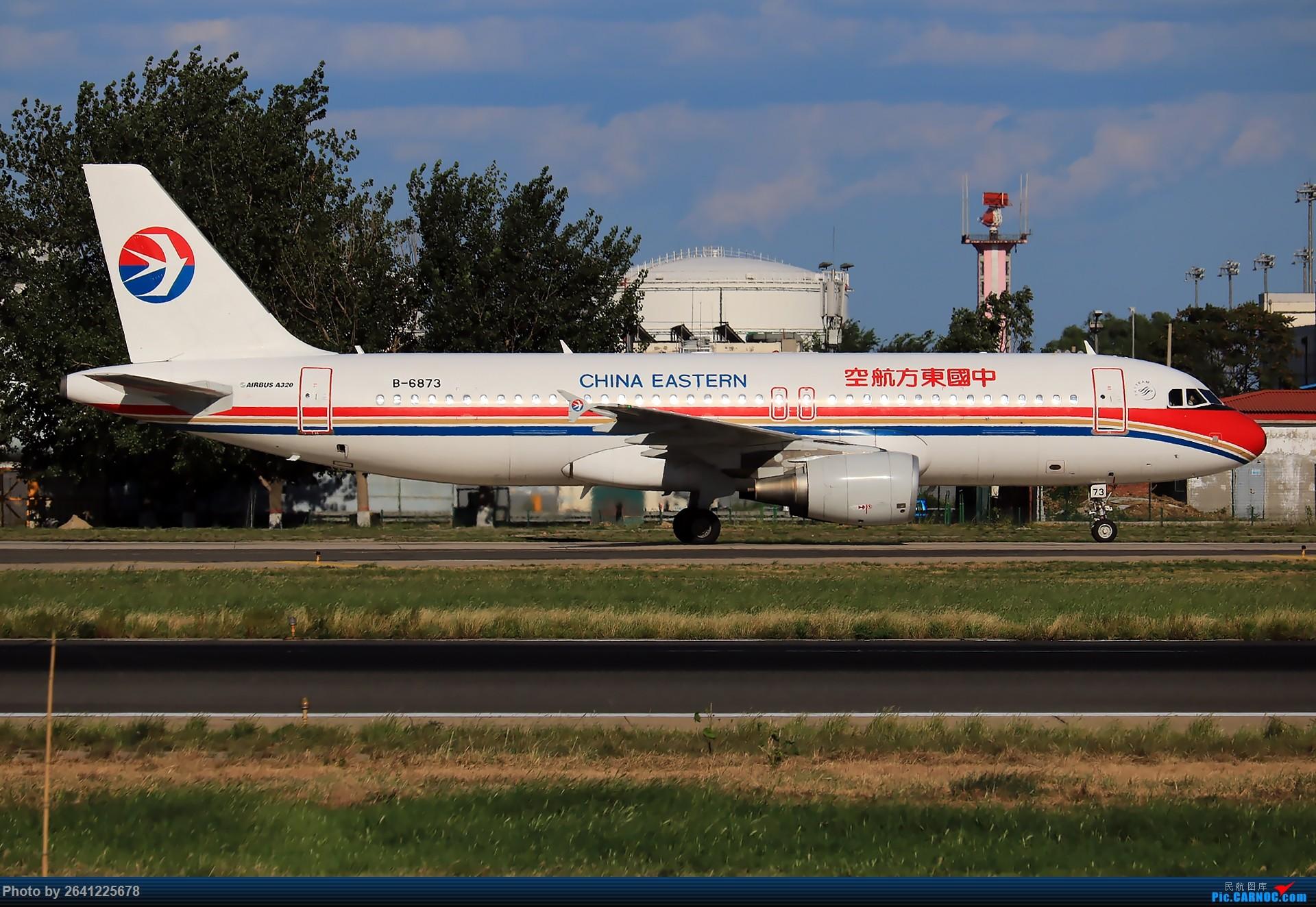 [原创]【pek】这光线真令人舒服 AIRBUS A320-200 B-6873 中国北京首都国际机场