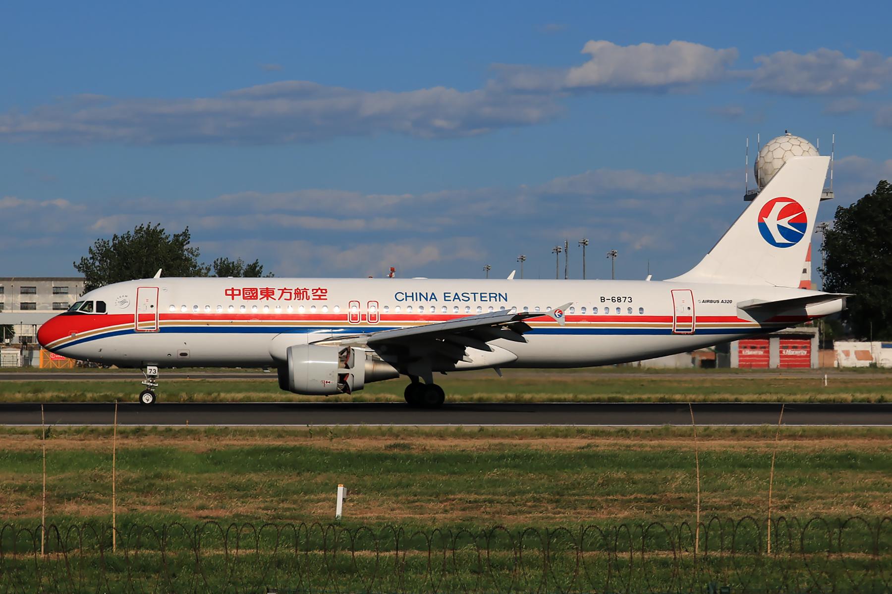 Re:[原创]【pek】这光线真令人舒服 AIRBUS A320-200 B-6873 中国北京首都国际机场