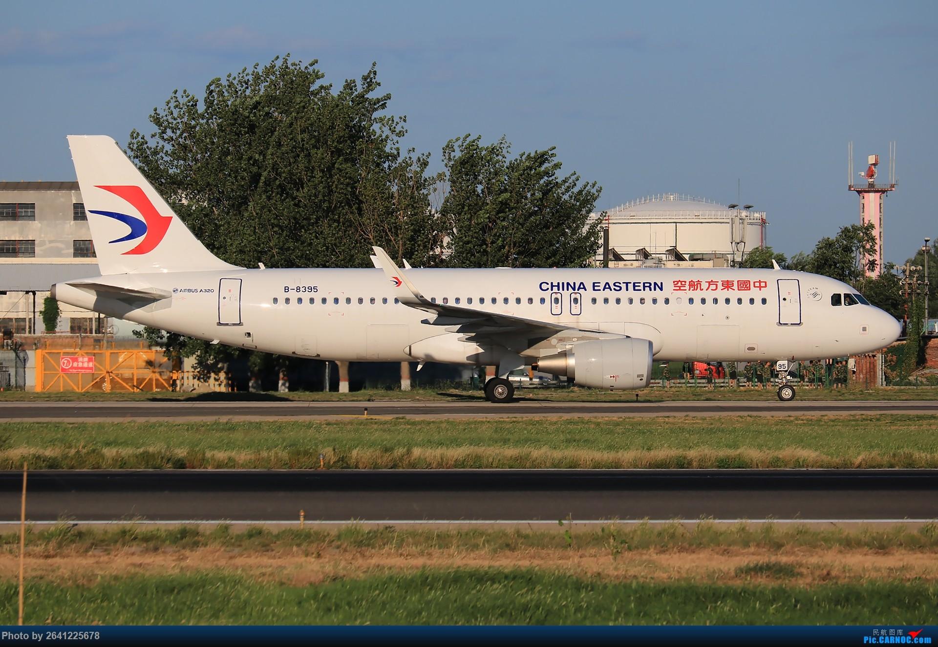 Re:[原创]【pek】这光线真令人舒服 AIRBUS A320-200 B-8395 中国北京首都国际机场