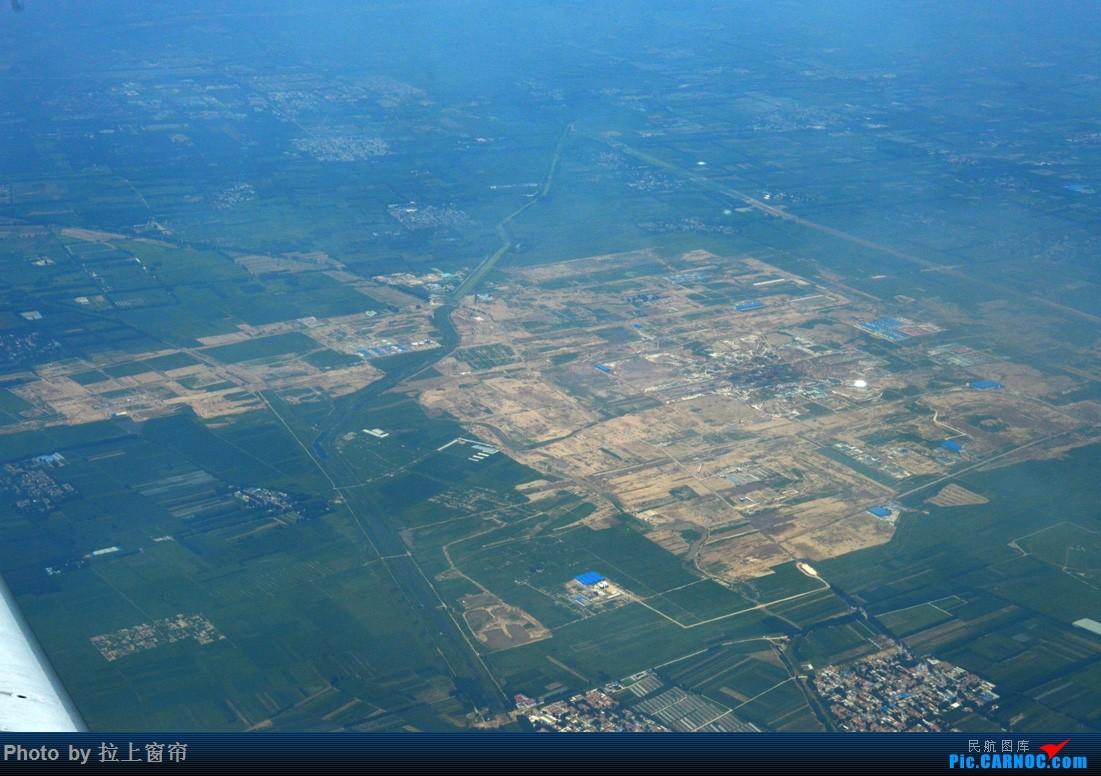 北京新机场(标题要短)
