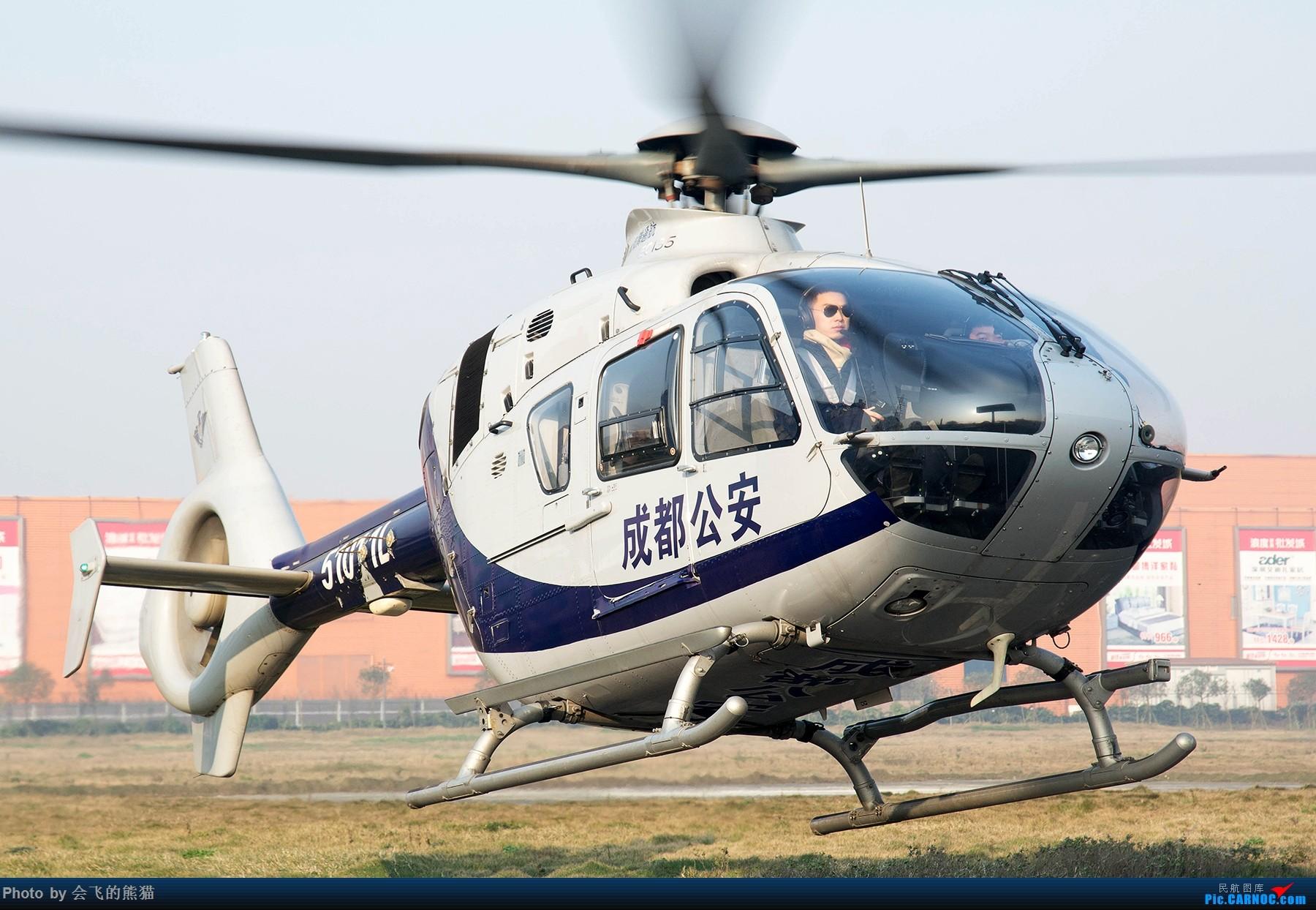 十年 EUROCOPTER EC135T2 B-7149 西林凤腾广汉机场