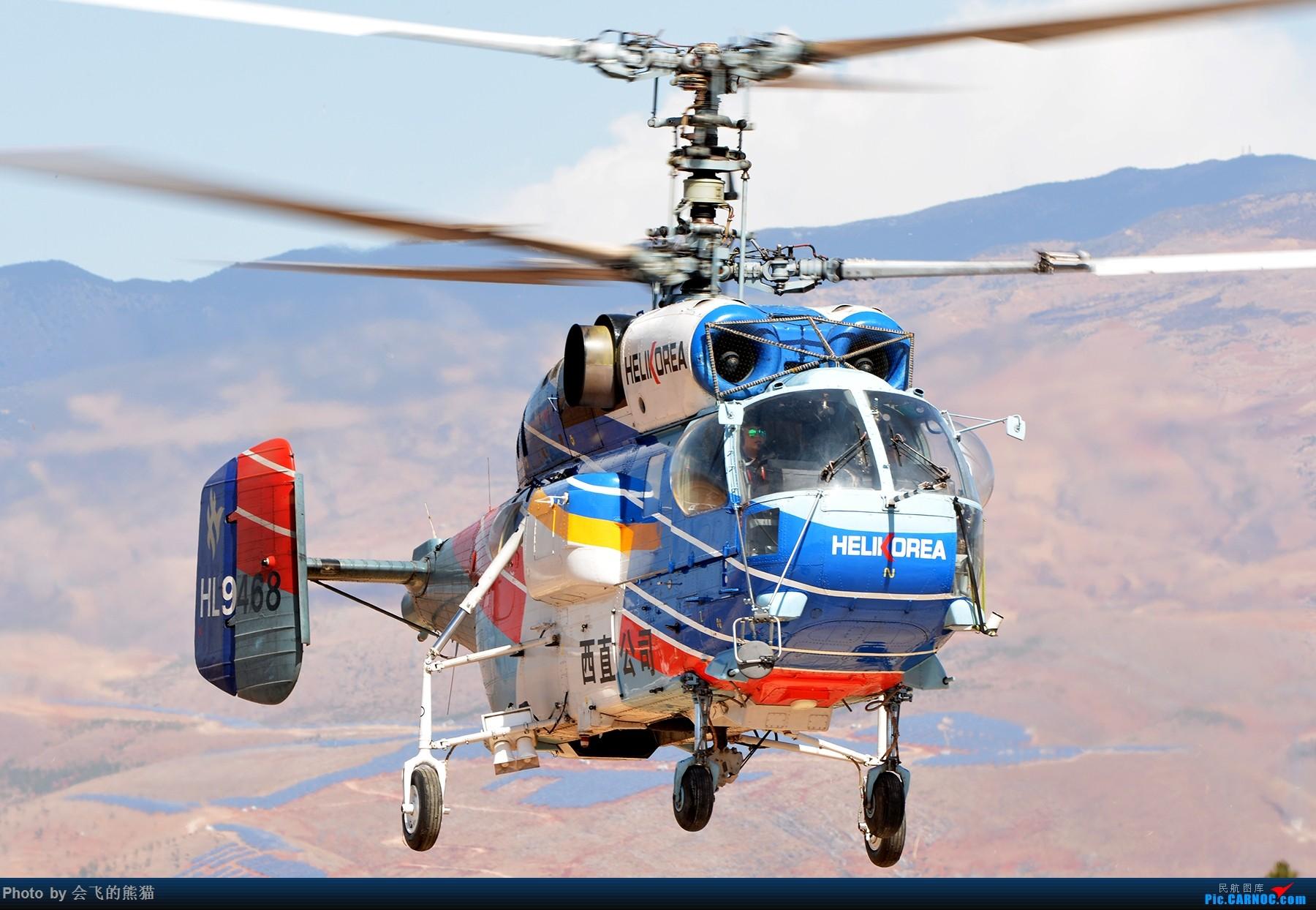 Re:[原创]十年 KAMOV KA-32A HL9468 西昌护林站盐源直升机场